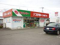 photo-hukumoto01.jpg