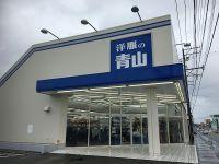 y-aoyama01.jpg