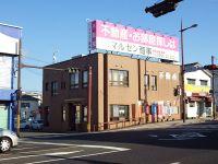 maruzen-syouji2020d.jpg